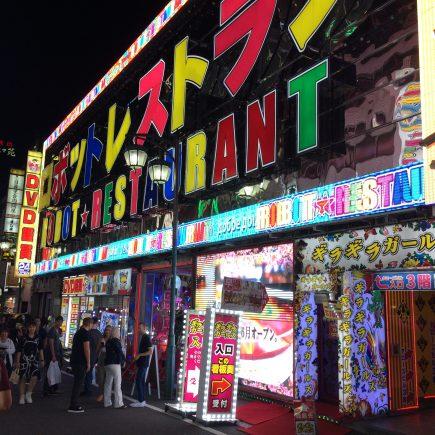 Entrance to Tokyo Robot Restaurant