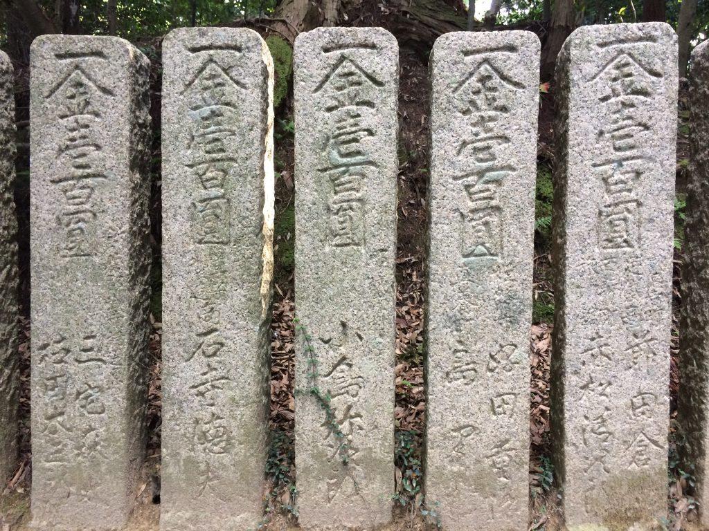 Stone pillars along the hiking path at Mt Shosha