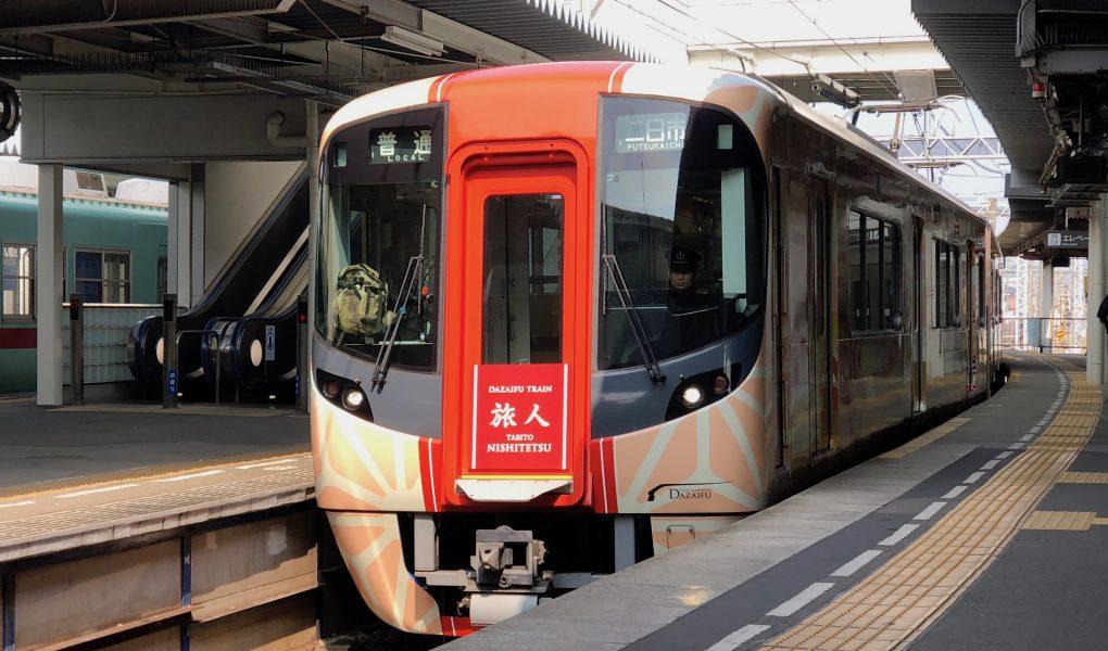 Dazaifu Train