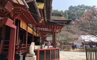 Dazaifu Shrine
