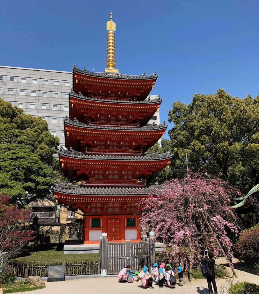 The pagoda at Tochoji temple