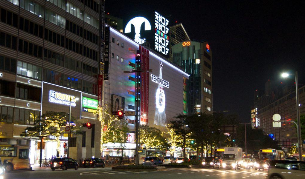 Tenjin Core. Licensed under CC. Credit: yuki5287, flickr.com
