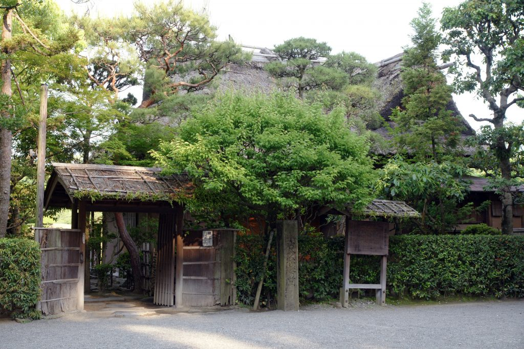Kokin Denju no Ma tea house