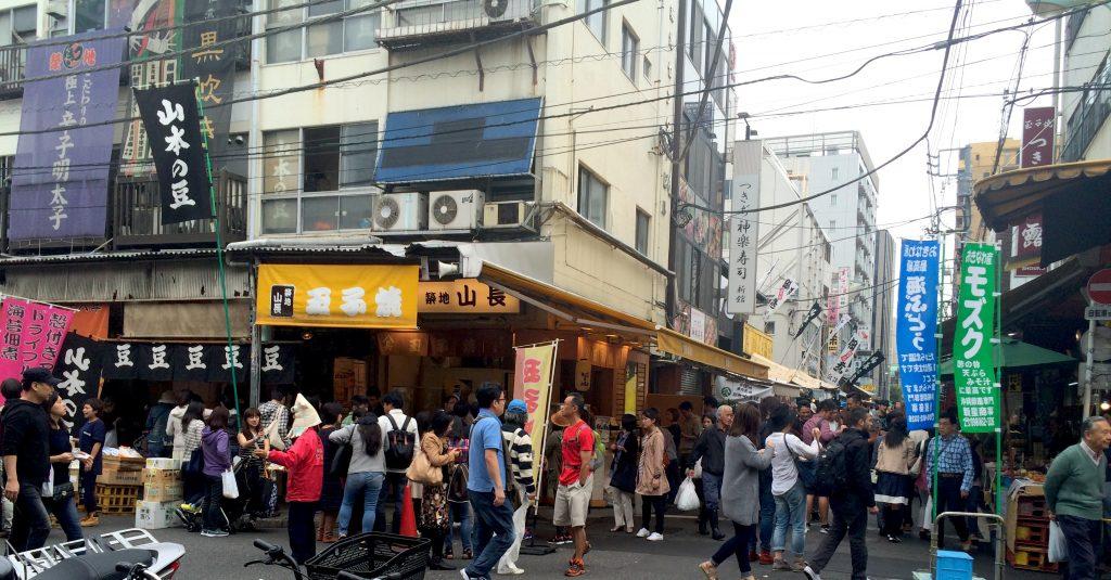 Tsukiji Outer Market Area