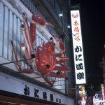 Kani Doraku Crab, Dotonbori, Osaka