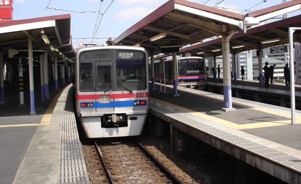 Keisei Narita Airport Train