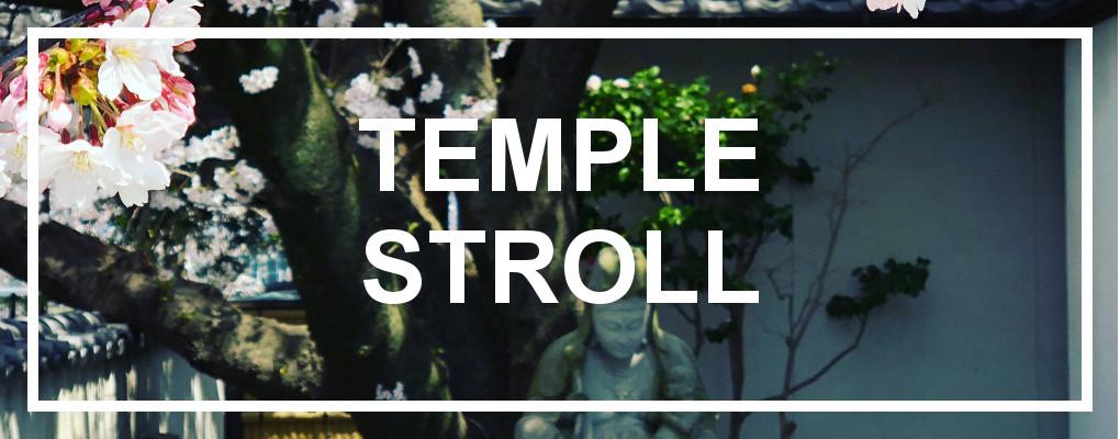 Temple stroll in Fukuoka, neat Tochoji temple