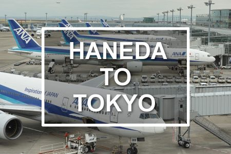 Haneda to Tokyo