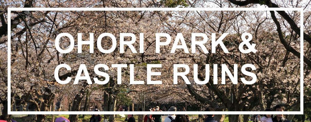 Ohori Park fukuoka