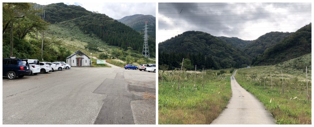Mount Arashima Trail Head