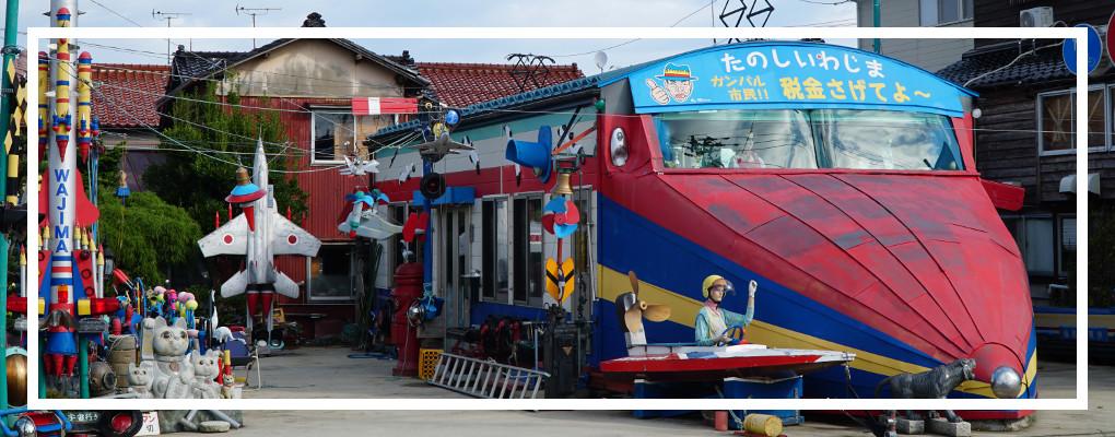train, plane, tank, rocket, property wajima city