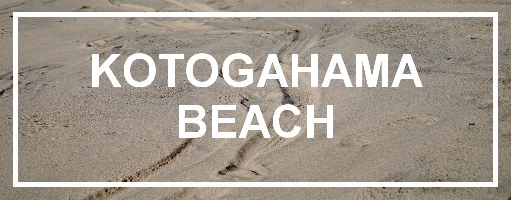 Kotogahama Beach