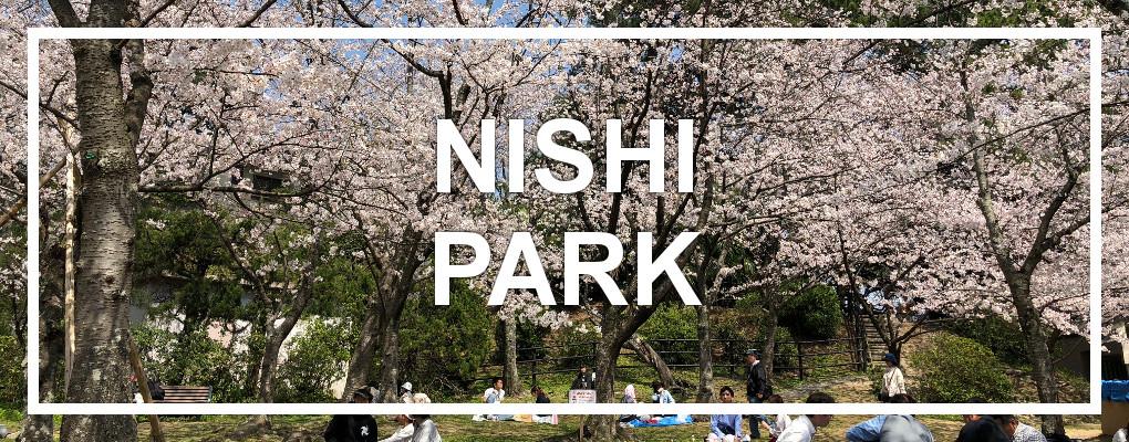 Nishi Park, Fukuoka