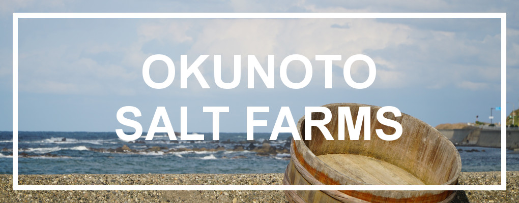 Okunoto Salt Farms, Noto Peninsula