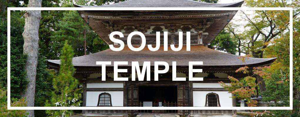 Sojiji Temple, Noto Peninsula