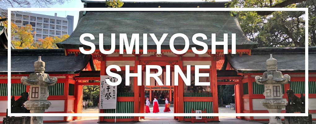 Sumiyoshi shrine, Fukuoka