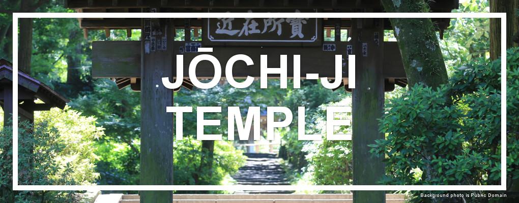 Jocho-ji Temple Kamakura