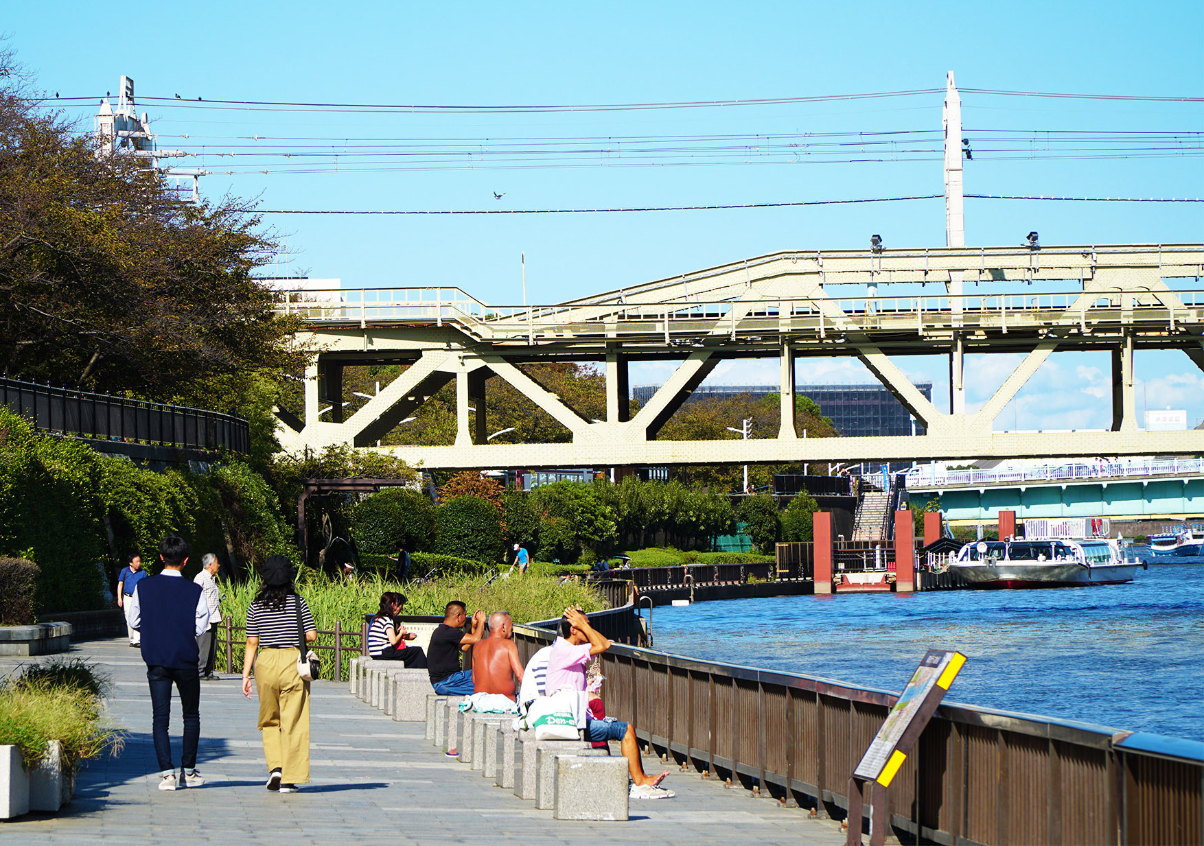 Sumida Park, Asakusa, Tokyo
