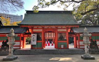 Sumiyoshi Shrine (Hakata)
