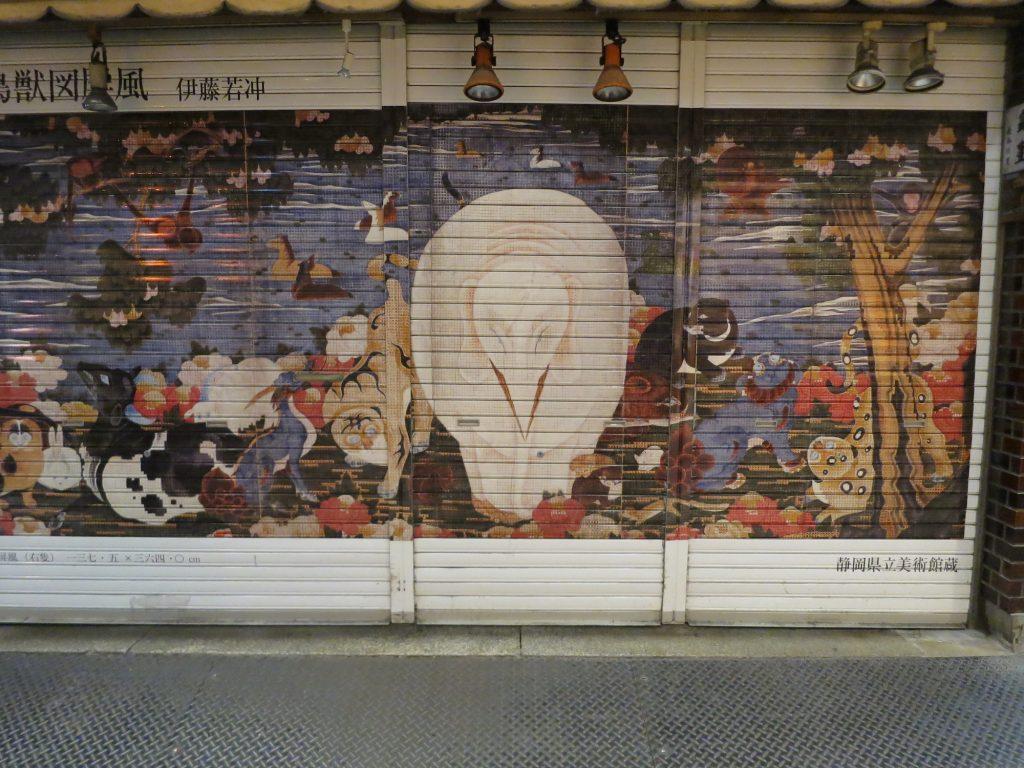 Shop front at Nishiki Market