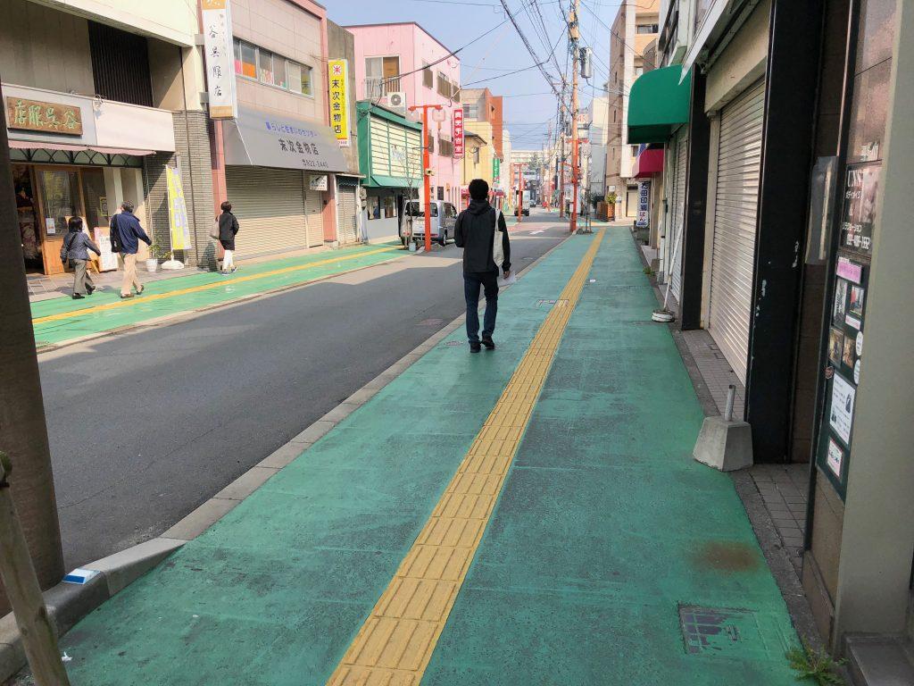 Futsukaichi main street