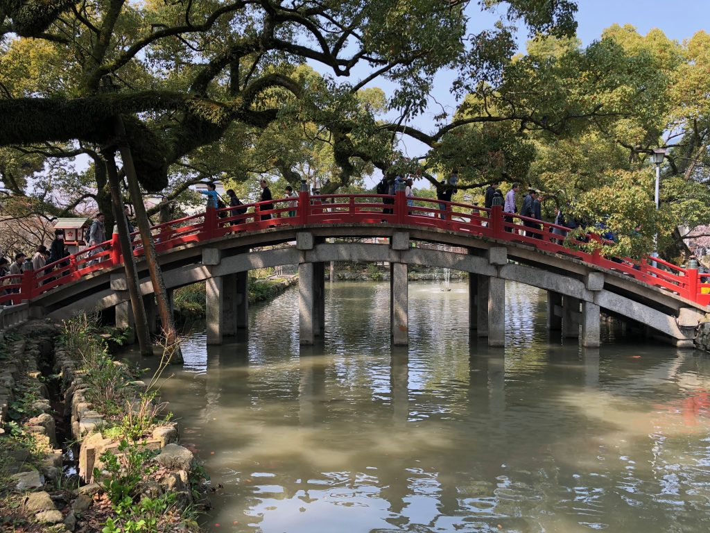 Taiko-bashi at Dazaifu