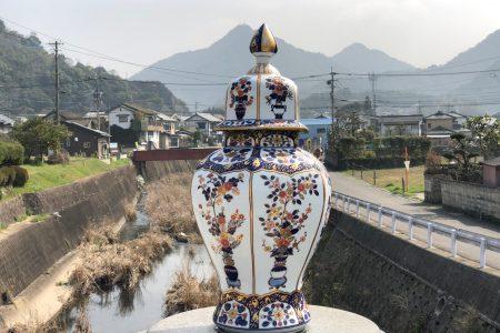 Porcelain Vase in Arita, Saga Prefecture