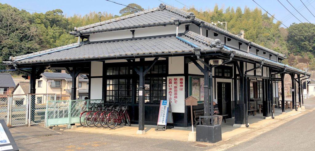 Kami-Arita Station