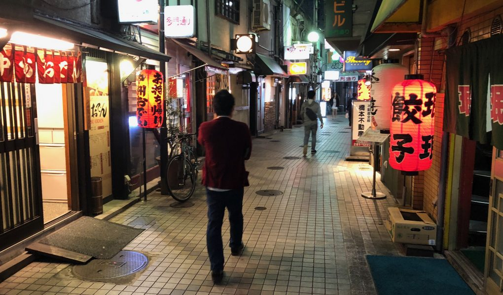Nakasu Back Alley