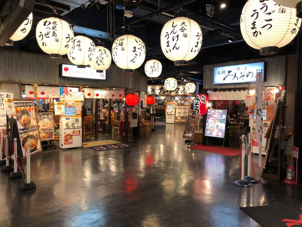 Ramen Stadium at Canal City Hakata, Fukuoka. © touristinjapan.com