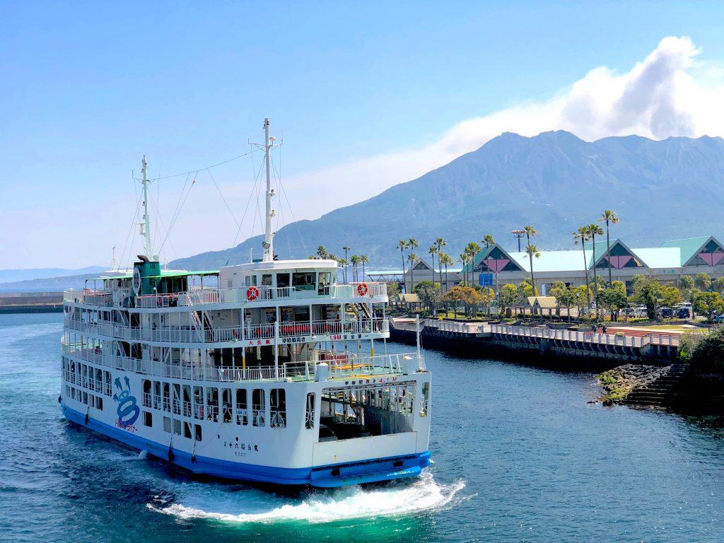 Ferry to Sakurajima