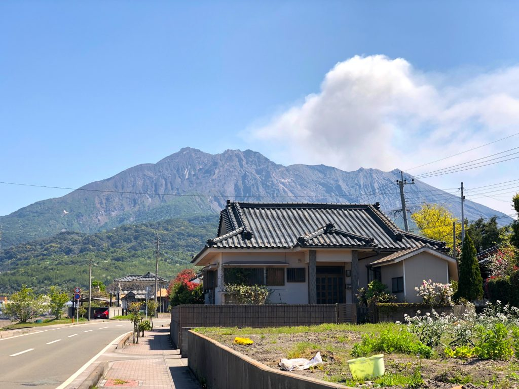 House with Sakurajima in the background