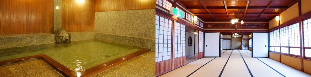 K's house historical onsen hostel