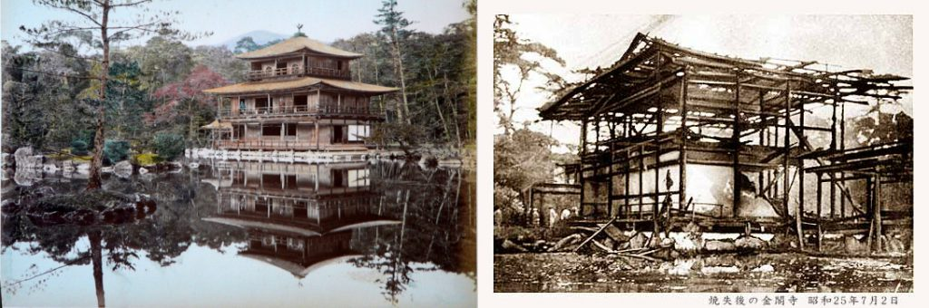 Left: Deteriorated gold pavilion in 1885. Right: remains of golden pavilion after 1950 fire. Photos are both public domain. They have been cropped reformatted in size.