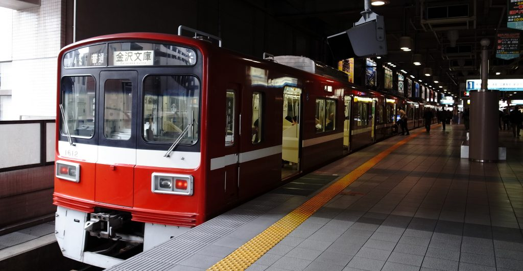 Keikyu Train