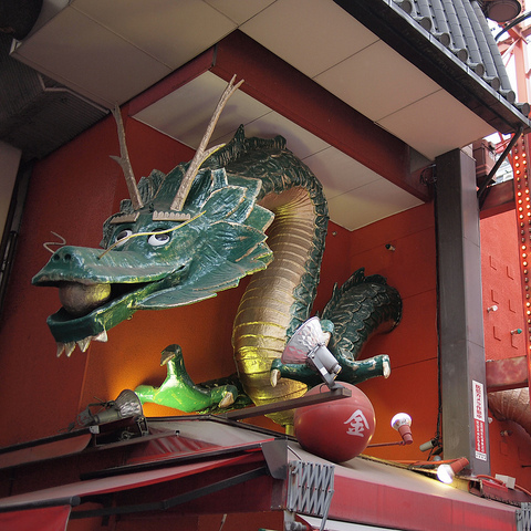 Dragon at Kinryu Ramen, Dotonbori, Osaka