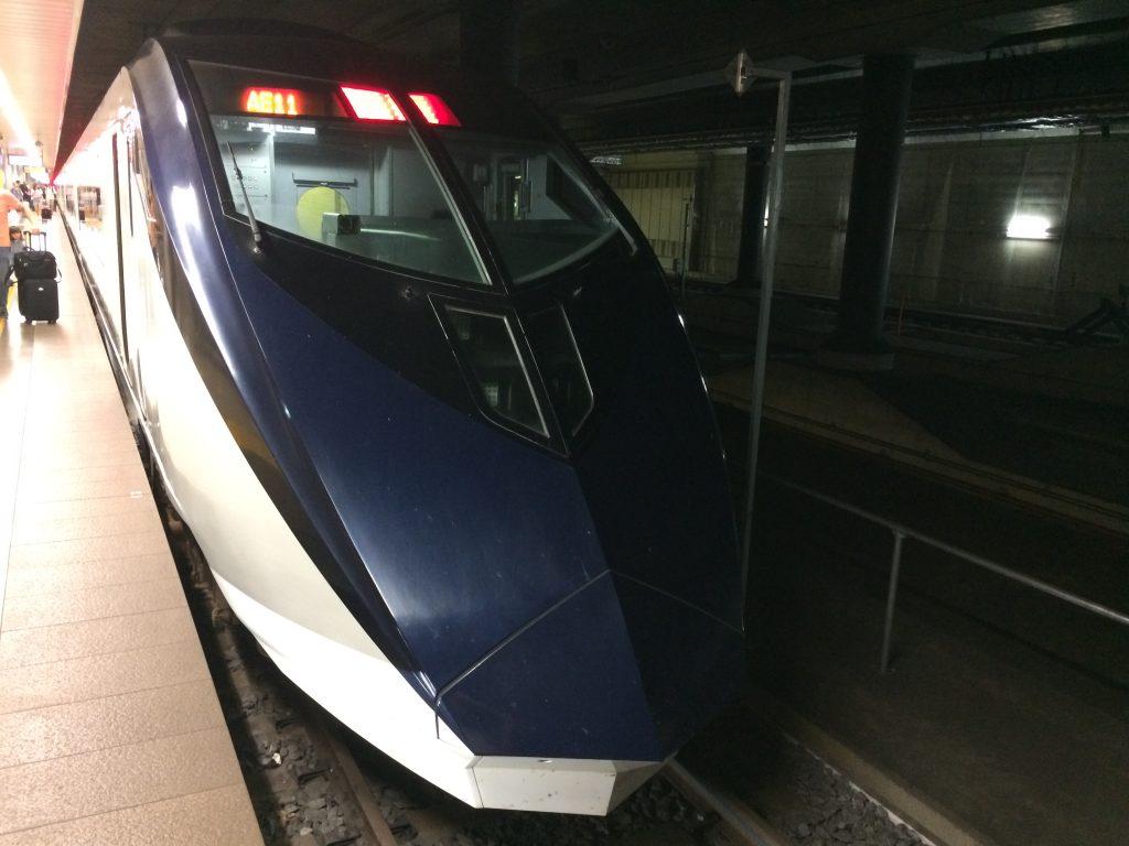 Keisei Sky Liner