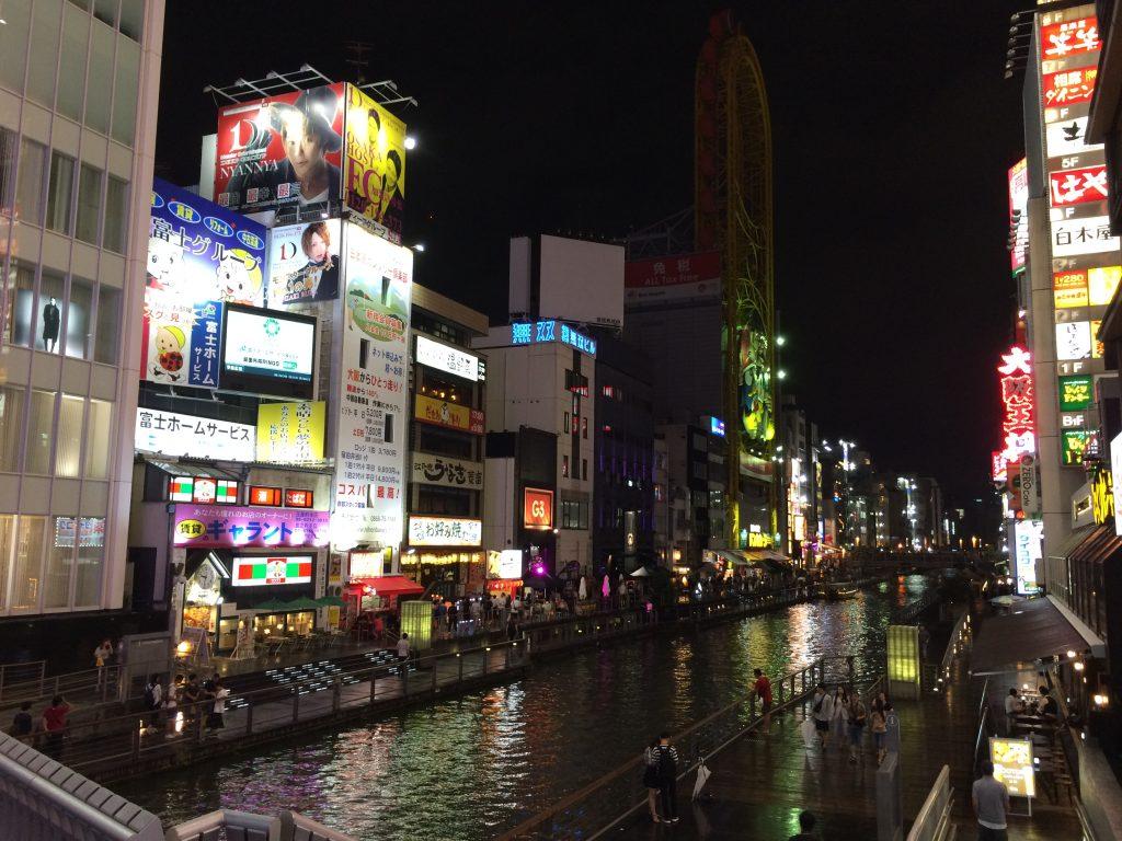 View from Ebisu Bridge, Dotonbori, Osaka