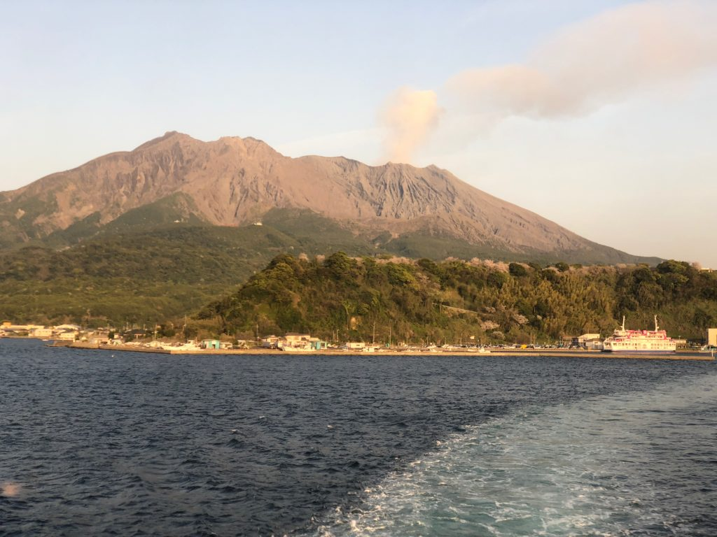 Sakurajima Ferry afternoon sky