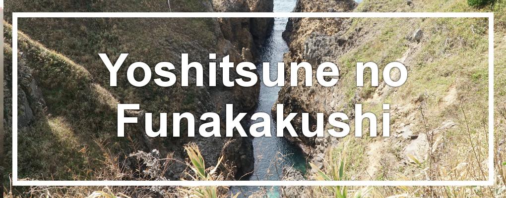 Yoshitsune no Funakakushi, Noto Peninsula, Ishikawa Prefecture