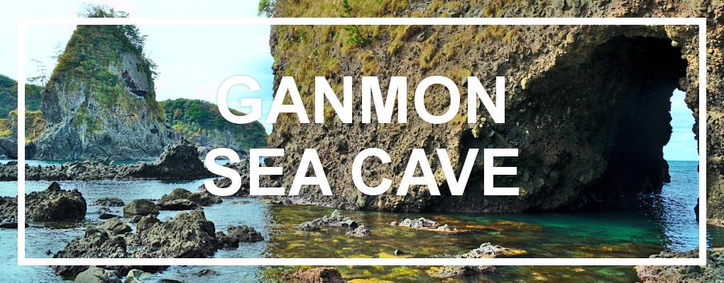 Ganmon Sea Cave, Noto Peninsula, Ishikawa Prefecture