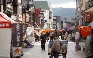Wajima Morning Market (Asaichi)