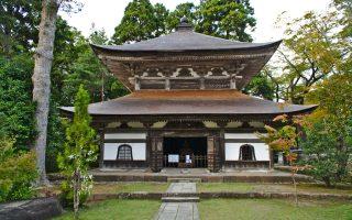 Sojiji Soin Temple (Noto), Kyo-zo