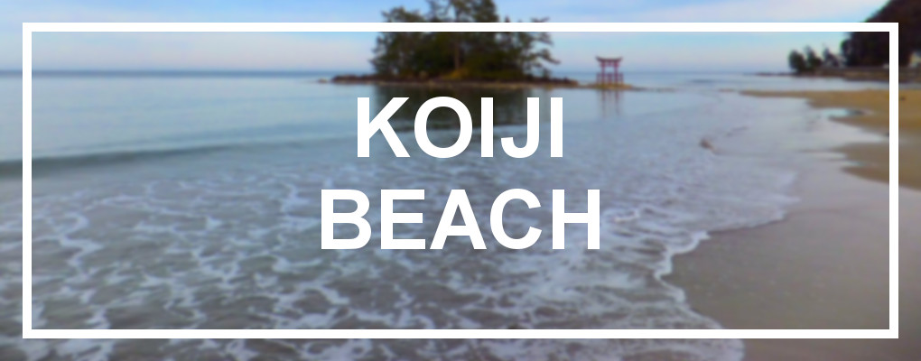 Koiji Beach, Noto Peninsula