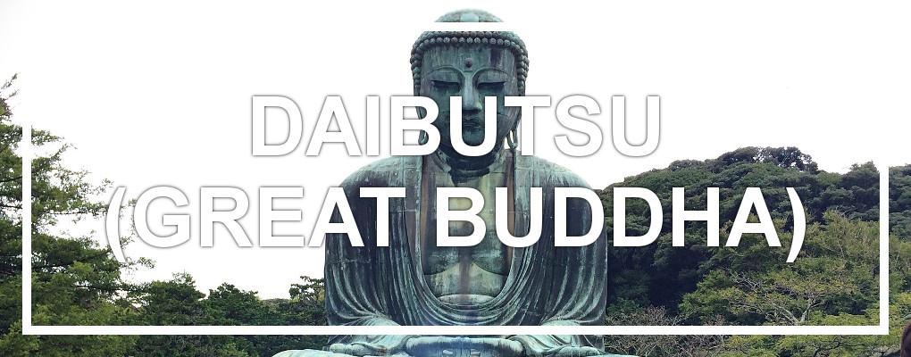 Daibutsu of Kamakura