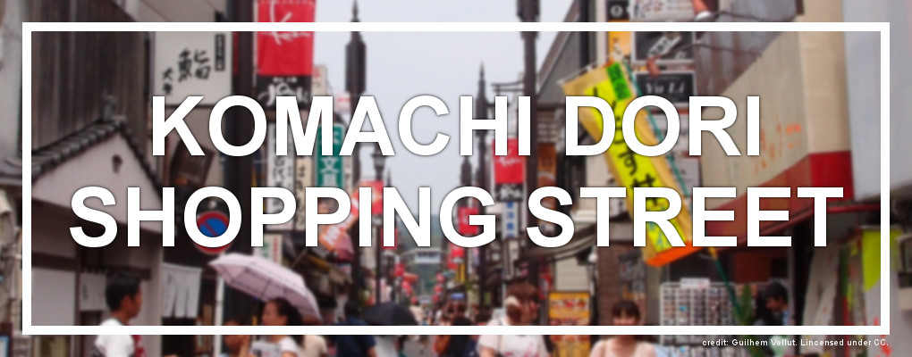 Komachi Dori Shopping Street in Kamakura
