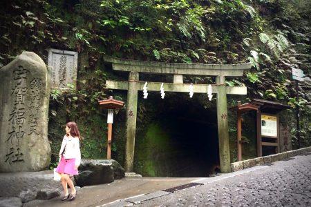 Entrance of Zeniarai Benten