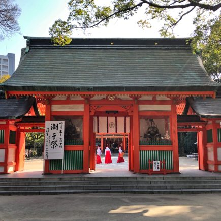 Sumiyoshi Shrine (Hakata)