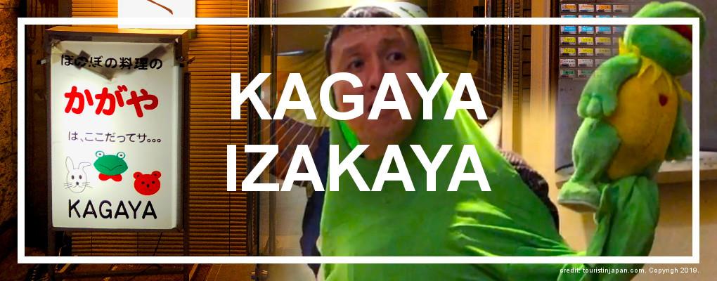 Kagaya Izakaya, Tokyo