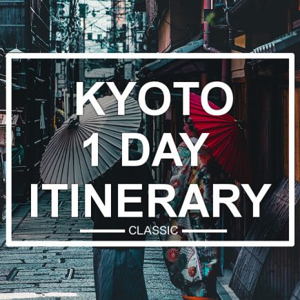 Kyoto 1 Day Itinerary (classic)